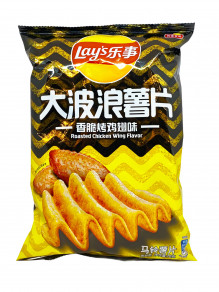 Lay's - Chips aux ailes de poulet rôties / Roasted chicken wings chips