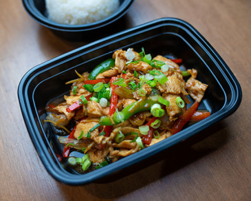 Poulet au gingembre   Ginger chicken