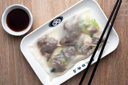 R6 - Marinaded Beef with Chives Rice Noodle Roll / Boeuf mariné et ciboulette - 豉油皇韭黄牛肉布拉肠