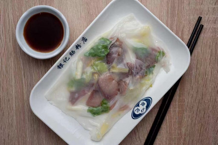 R7 - BBQ pork with Chives Rice Noodle Roll /Porc