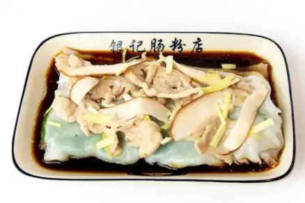 R13-Marinaded Chicken Sliced with Chives Rice Noodle Roll / Poulet mariné, champignon shiitake et ciboulette-冬菇韭黄滑鸡布拉肠